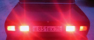 Где находится предохранитель стоп-сигналов ВАЗ 2107